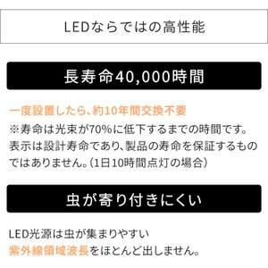 シーリングライト LED 6畳 アイリスオーヤマ 調光10段階 シンプル 工事不要 リビング タイマー リモコン 新生活 一人暮らし CL6D-5.0|joylight|11