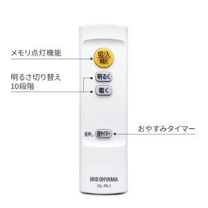 シーリングライト LED 6畳 アイリスオーヤマ 調光10段階 リビング 天井 照明 器具 調光 リモコン CL6D-5.0 (AS)|joylight|06