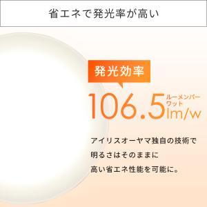シーリングライト LED 6畳 アイリスオーヤマ 調光10段階 リビング 天井 照明 器具 調光 リモコン CL6D-5.0 (AS)|joylight|09