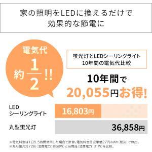 シーリングライト LED 6畳 アイリスオーヤマ 調光10段階 シンプル 工事不要 リビング タイマー リモコン 新生活 一人暮らし CL6D-5.0|joylight|10