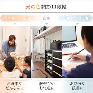 LED シーリングライト 6畳 調光 調色 アイリスオーヤマ おしゃれ CL6DL-5.0|joylight|08