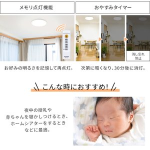 LED シーリングライト 6畳 調光 調色 アイリスオーヤマ おしゃれ CL6DL-5.0|joylight|09