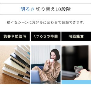LED シーリングライト 8畳 調光 調色 アイリスオーヤマおしゃれ CL8DL-5.0|joylight|07