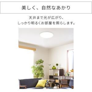 LED シーリングライト 12畳 調光 調色 アイリスオーヤマ リビング CL12DL-5.0|joylight|04