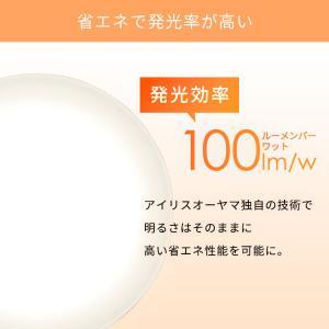 LED シーリングライト 8畳 調光 調色 アイリスオーヤマ おしゃれ LEDシーリングライト CL8DL-5.0CF|joylight|07