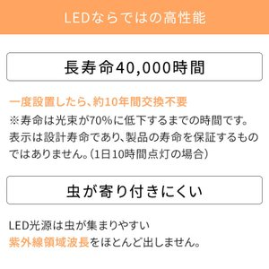 LED シーリングライト 8畳 調光 調色 アイリスオーヤマ おしゃれ LEDシーリングライト CL8DL-5.0CF|joylight|09