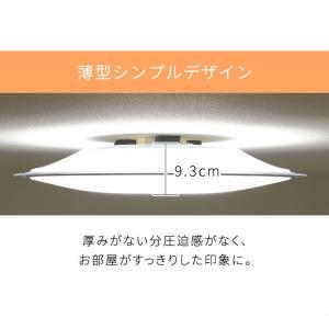 LED シーリングライト 12畳 調光 調色 アイリスオーヤマ リビング CL12DL-5.0CF(あすつく) joylight 02