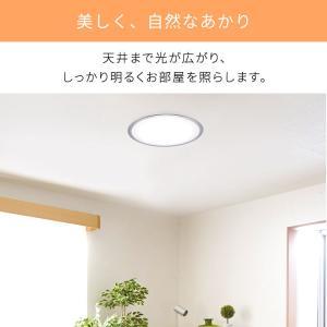 LED シーリングライト 12畳 調光 調色 アイリスオーヤマ リビング CL12DL-5.0CF(あすつく) joylight 03