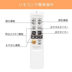 LED シーリングライト 12畳 調光 調色 アイリスオーヤマ リビング CL12DL-5.0CF(あすつく) joylight 05