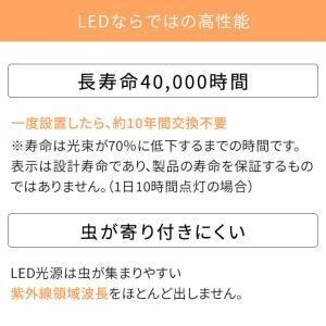 LED シーリングライト 12畳 調光 調色 アイリスオーヤマ リビング CL12DL-5.0CF(あすつく) joylight 09