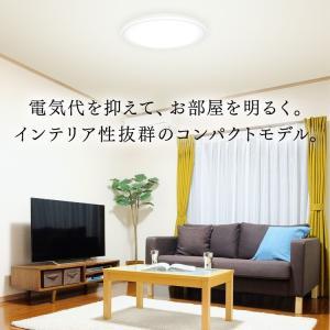 LED シーリングライト 8畳 調光 調色 アイリスオーヤマ LED LEDシーリングライト リモコン おしゃれ 照明 CL8DL-FEIII|joylight|04