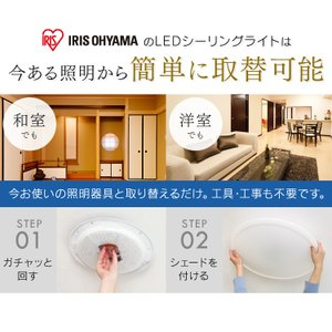LED シーリングライト 8畳 調光 調色 アイリスオーヤマ LED LEDシーリングライト リモコン おしゃれ 照明 CL8DL-FEIII|joylight|07