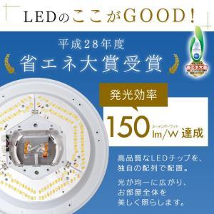 LED シーリングライト 8畳 調光 調色 アイリスオーヤマ LED LEDシーリングライト リモコン おしゃれ 照明 CL8DL-FEIII|joylight|08