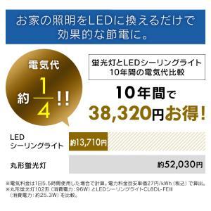 LED シーリングライト 8畳 調光 調色 アイリスオーヤマ LED LEDシーリングライト リモコン おしゃれ 照明 CL8DL-FEIII|joylight|10