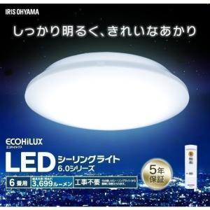 シーリングライト LED 6畳 アイリスオーヤマ ledシーリグライト リモコン付 天井 シンプル 調光 CL6D-6.0 メタルサーキットシリーズ|joylight