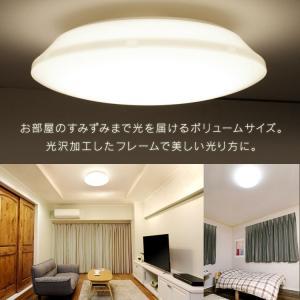 LEDシーリングライト 12畳 シーリングライト led 天井 メタルサーキットシリーズ シンプル調光 CL12D-6.0 アイリスオーヤマ|joylight|08