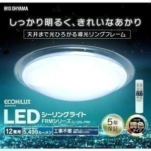 シーリングライト おしゃれ LED 12畳 LEDシーリングライト メタルサーキットシリーズ デザインフレーム 調色 CL12DL-FRM アイリスオーヤマ|joylight