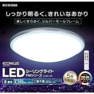 LEDシーリングライト おしゃれ LED 8畳 シーリングライト メタルサーキットシリーズ デザインリング 調色 CL8DL-PM アイリスオーヤマ|joylight