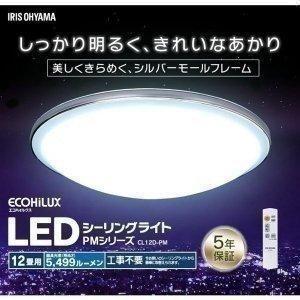 LEDシーリングライト おしゃれ 12畳 シーリングライト LED メタルサーキットシリーズ デザインリング 調光 CL12D-PM アイリスオーヤマ|joylight