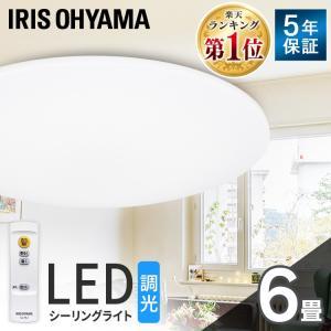 薄型コンパクトなのにしっかり明るい! すっきり薄型コンパクトデザインのLEDシーリングライトです♪ ...