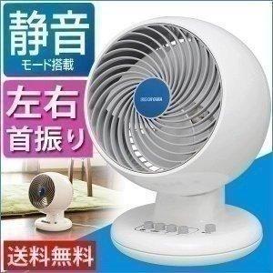 サーキュレーター 首振り 扇風機 アイリスオーヤマ 14畳 Iシリーズ PCF-M18|joylight