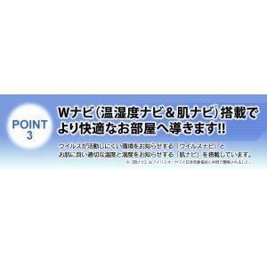 加湿器 ハイブリット式 強力 大容量 大型 潤い 乾燥対策 抗菌 リビング 寝室 乾燥 予防 ハイブリッド 加湿機 1000ml SPK-1000Z-N  アイリスオーヤマ|joylight|11