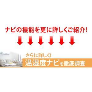 加湿器 ハイブリット式 強力 大容量 大型 潤い 乾燥対策 抗菌 リビング 寝室 乾燥 予防 ハイブリッド 加湿機 1000ml SPK-1000Z-N  アイリスオーヤマ|joylight|13