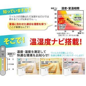 加湿器 ハイブリット式 強力 大容量 大型 潤い 乾燥対策 抗菌 リビング 寝室 乾燥 予防 ハイブリッド 加湿機 1000ml SPK-1000Z-N  アイリスオーヤマ|joylight|14
