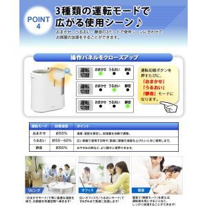 加湿器 ハイブリット式 強力 大容量 大型 潤い 乾燥対策 抗菌 リビング 寝室 乾燥 予防 ハイブリッド 加湿機 1000ml SPK-1000Z-N  アイリスオーヤマ|joylight|17