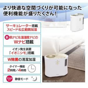 加湿器 ハイブリット式 強力 大容量 大型 潤い 乾燥対策 抗菌 リビング 寝室 乾燥 予防 ハイブリッド 加湿機 1000ml SPK-1000Z-N  アイリスオーヤマ|joylight|03