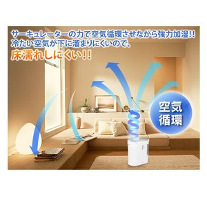 加湿器 ハイブリット式 強力 大容量 大型 潤い 乾燥対策 抗菌 リビング 寝室 乾燥 予防 ハイブリッド 加湿機 1000ml SPK-1000Z-N  アイリスオーヤマ|joylight|06