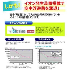加湿器 ハイブリット式 強力 大容量 大型 潤い 乾燥対策 抗菌 リビング 寝室 乾燥 予防 ハイブリッド 加湿機 1000ml SPK-1000Z-N  アイリスオーヤマ|joylight|09