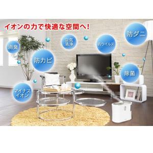 加湿器 ハイブリット式 強力 大容量 大型 潤い 乾燥対策 抗菌 リビング 寝室 乾燥 予防 ハイブリッド 加湿機 1000ml SPK-1000Z-N  アイリスオーヤマ|joylight|10