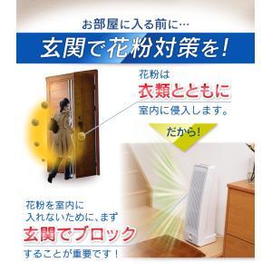 (在庫処分)空気清浄機 8畳 花粉 空気清浄機 KFN-700 アイリスオーヤマ|joylight|03