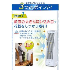 (在庫処分)空気清浄機 8畳 花粉 空気清浄機 KFN-700 アイリスオーヤマ|joylight|04