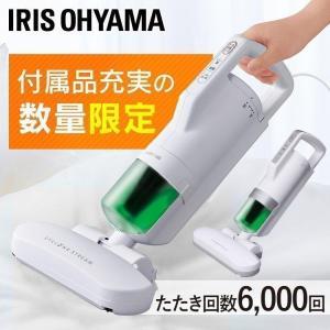 掃除機 布団クリーナー アイリスオーヤマ ハンディ 超吸引 ふとんクリーナー ダニ対策 布団ダニ (AS)