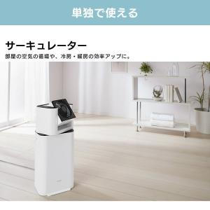 除湿機  乾燥機 サーキュレーター 衣類乾燥除湿機 デシカント式 DDD-50E アイリスオーヤマ joylight 07