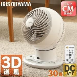 サーキュレーター アイリスオーヤマ おしゃれ 扇風機 静音 30畳 18cm ホワイト 左右首振り リモコン PCF-SDC18T:予約品|joylight