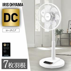 扇風機 首振り リモコン式 ロータイプ ホワイト アイリスオーヤマ DCモーター式 リモコン 静音 省エネ 簡単 タイマー 節電 LFD-306L|joylight