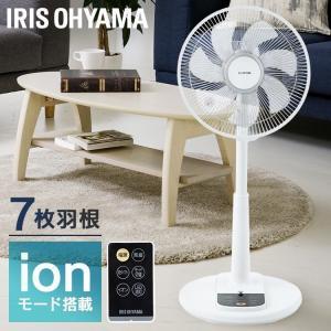 扇風機 おしゃれ リモコン付き ホワイト アイリスオーヤマイオン シンプル 簡単操作 リモコン 首振り タイマー リビング LFA-306|joylight
