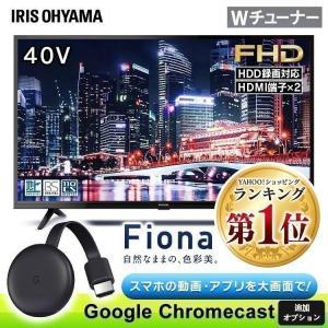 テレビ 40型 液晶テレビ 40インチ 新品 本体 フルハイビジョン アイリスオーヤマ 40FB10P|joylight