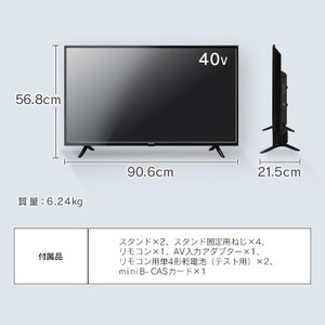 テレビ 40型 液晶テレビ 40インチ 新品 本体 フルハイビジョン アイリスオーヤマ 40FB10P|joylight|11