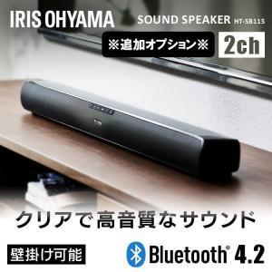 テレビ 40型 液晶テレビ 40インチ 新品 本体 フルハイビジョン アイリスオーヤマ 40FB10P|joylight|14