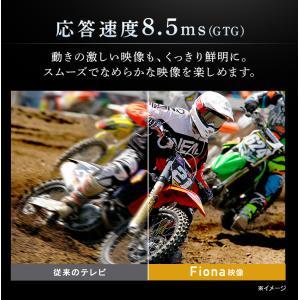 テレビ 40型 液晶テレビ 40インチ 新品 本体 フルハイビジョン アイリスオーヤマ 40FB10P|joylight|05