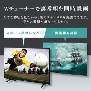 テレビ 40型 液晶テレビ 40インチ 新品 本体 フルハイビジョン アイリスオーヤマ 40FB10P|joylight|06