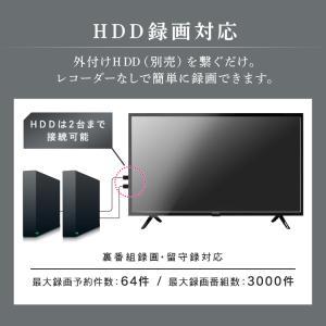 テレビ 40型 液晶テレビ 40インチ 新品 本体 フルハイビジョン アイリスオーヤマ 40FB10P|joylight|07