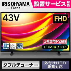 テレビ 43型 液晶テレビ 43インチ 新品 本体 アイリスオーヤマ フルハイビジョン 43FA10P joylight