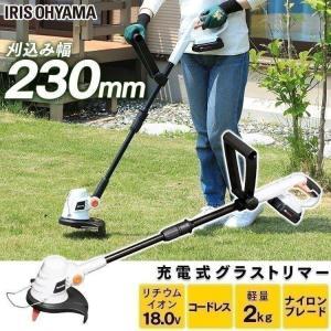 充電式グラストリマー18V JGT230 アイリスオーヤマ|joylight