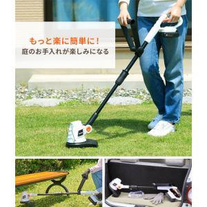 充電式グラストリマー18V JGT230 アイリスオーヤマ|joylight|02