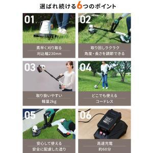 充電式グラストリマー18V JGT230 アイリスオーヤマ|joylight|03